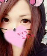 Fukuyama Love Collection -ラブコレ- 9999円〜♪団体割りもあり◎クレカでのお支払いも可能です♡