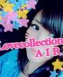 福山・三原にあるデリヘルのFukuyama Love Collection -ラブコレ-に在籍のあいり☆極上系のページへ