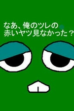 BAR AXIA-アクシア-【Master代行 こうじ】の詳細ページ
