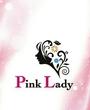 福山・尾道・三原にあるガールズバーのPink Lady -ピンクレディ-に在籍の体験入店さんのページへ
