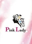 Pink Lady -ピンクレディ- るなのページへ