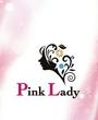 福山・尾道・三原にあるガールズバーのPink Lady -ピンクレディ-に在籍のちいのページへ