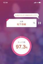 Pink Lady -ピンクレディ-【るな】の詳細ページ