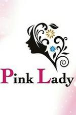 Pink Lady -ピンクレディ-【ハズキ】の詳細ページ