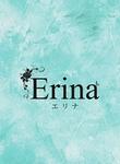 Erina-エリナ- ゆうのページへ