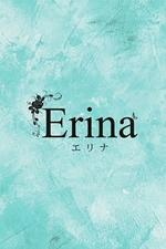 Erina-エリナ-【ゆう】の詳細ページ