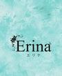 福山・三原にあるラウンジ・スナックのErina-エリナ-に在籍のりなのページへ