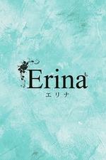 Erina-エリナ-【体験】の詳細ページ