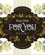福山・三原にあるセクキャバのSexy club FOR YOU-フォーユー-に在籍のあおいのページへ