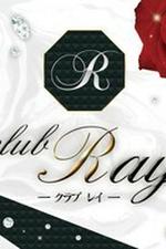 CLUB Ray -クラブ レイ-【Ray店長&スタッフブログ】の詳細ページ