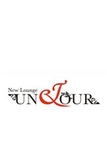 UNJOUR-アンジュール-【体験1】の詳細ページ