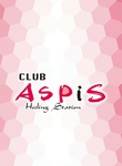 CLUB ASPIS -アスピス- れみのページへ
