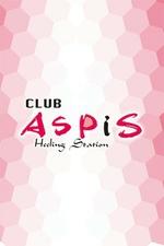 CLUB ASPIS -アスピス-【なみ】の詳細ページ