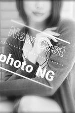 デリヘル  『i-LiLy-アイリリー-』学生〜人妻まで【小夏(こなつ)】の詳細ページ