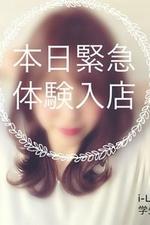 デリヘル  『i-LiLy-アイリリー-』学生〜人妻まで【【未経験】MIORI(ミオリ)】の詳細ページ