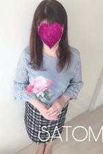 デリヘル  『i-LiLy-アイリリー-』学生〜人妻まで【【新人】里美(さとみ)】の詳細ページ