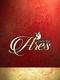 Girl's Bar ARES -アレス- ゆあのページへ