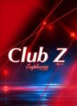 ClubZ かりなのページへ