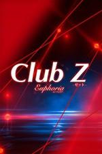 ClubZ【体験】の詳細ページ