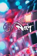 BAR NexT-ネクスト-【しろう】の詳細ページ