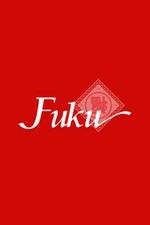 FuKu 〜福〜【豆豆】の詳細ページ