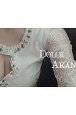 Dolce 〜ドルチェ〜【茜】の詳細ページ