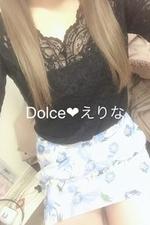 Dolce 〜ドルチェ〜【エリナ】の詳細ページ