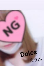 Dolce 〜ドルチェ〜【えりか】の詳細ページ