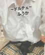 岡山にあるセクキャバのDolce 〜ドルチェ〜に在籍のふうかのページへ