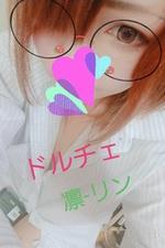 Dolce 〜ドルチェ〜【凛】の詳細ページ