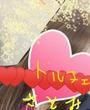 岡山にあるセクキャバのDolce 〜ドルチェ〜に在籍のさとみのページへ