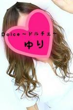 Dolce 〜ドルチェ〜【ゆり】の詳細ページ