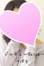 Dolce 〜ドルチェ〜【ツバキ】の詳細ページ