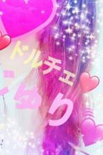 Dolce 〜ドルチェ〜【ジュリ】の詳細ページ