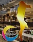 岡山県 岡山市のキャバクラのCLUB CREOLE  〜クラブ クレオール〜に在籍のくるみ