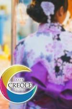 CLUB CREOLE  〜クラブ クレオール〜【優】の詳細ページ