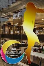 CLUB CREOLE  〜クラブ クレオール〜【しの】の詳細ページ