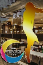 CLUB CREOLE  〜クラブ クレオール〜【はるみ】の詳細ページ