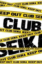 Club 星華 〜セイカ〜【れい】の詳細ページ