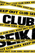 Club 星華 〜セイカ〜【まな】の詳細ページ