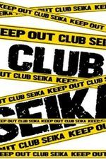 Club 星華 〜セイカ〜【のぞみ】の詳細ページ