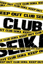 Club 星華 〜セイカ〜【まい】の詳細ページ