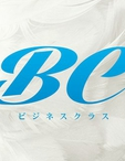 広島県 福山・三原のキャバクラのビジネスクラスに在籍の体験�@