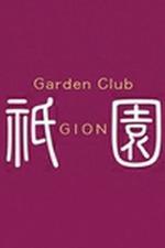 Garden Club 祇園 〜ぎおん〜【ひかる】の詳細ページ