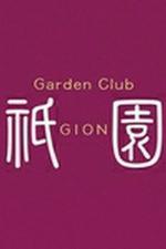 Garden Club 祇園 〜ぎおん〜【なつ】の詳細ページ