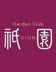 岡山県 岡山市のキャバクラのGarden Club 祇園 〜ぎおん〜に在籍のかよ