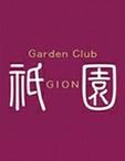 岡山県 岡山市のキャバクラのGarden Club 祇園 〜ぎおん〜に在籍のさえこ