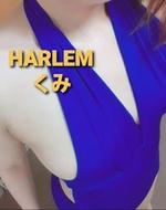福山・三原にあるセクキャバのCLUB HARLEM -ハーレム-に在籍のくみのページへ