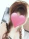 Kiss me 〜キスミー〜Kurashiki さきのページへ