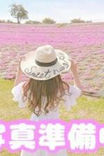 バレンタイン【ゆり】の詳細ページ